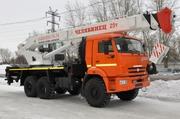 Автомобильный кран г/п 25 тонн длина трелы 21, 7 метра КС-45721