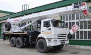 Автокран КС-55732-33