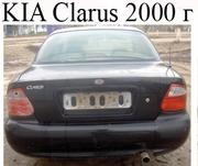 Продажа легкового автомбля  KIA  Clarus,  AKP